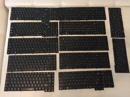Клавиатуры - Клавиатуры для ноутбуков, 0