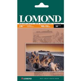 Бумага и пленка - Фотобумага Lomond матовая односторонняя (0102034), 10x15 см, 230 г/м2, 50 л., 0