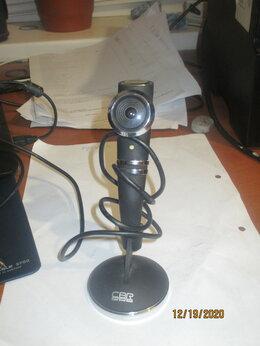 Веб-камеры - вэб камера CBR CW 530M Black- 2шт, 0