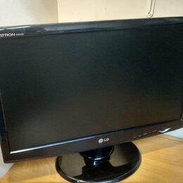 Мониторы - Монитор LG Flatron W2043S, 0