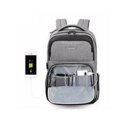 Рюкзаки - Городской рюкзак TGN Tigernu T-B3511 Grey, 0