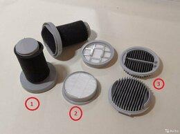 Аксессуары и запчасти - Сменный фильтры для пылесосов xiaomi, 0