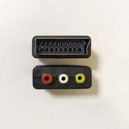 Кабели и разъемы - Переходник SCART-RCA, 0