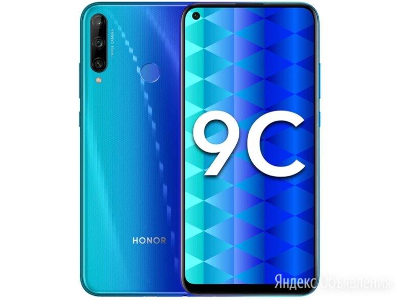 Смартфон Honor 9C 4/64Gb Aurora Blue новый по цене 10800₽ - Мобильные телефоны, фото 0