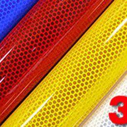Самоклеящаяся пленка - Пленка светоотражающая 3М, 0