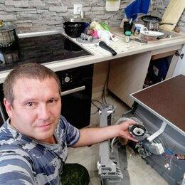 Ремонт и монтаж товаров - Ремонт  Посудомоечных стиральных машин , 0