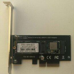 Жёсткие диски и SSD - SSD M.2 R5MP 128GB, 0