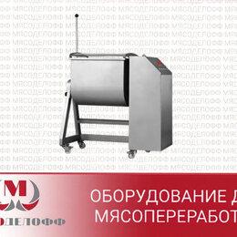 Прочее оборудование - Фаршемешалка PW 90 , 0