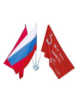 Флаги и гербы - Комплект из 3 флагов с древками и кронштейном на…, 0