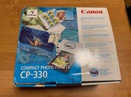 Принтеры и МФУ - Фотопринтер Canon CP-330, 0