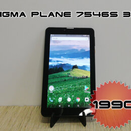 Планшеты - Планшет Digma Plane 7546S 3G, 0