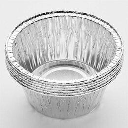 Посуда для выпечки и запекания - Алюминиевая форма для маффинов 40 мл, 100 шт 3923, 0