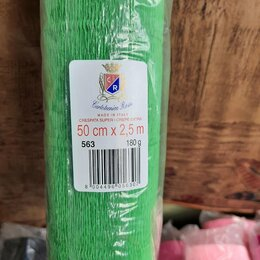 Бумага и пленка - Бумага гофрированная. Италия. 180 гр., 0