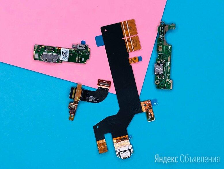 Нижняя плата для Sony по цене 290₽ - Платы и микросхемы, фото 0