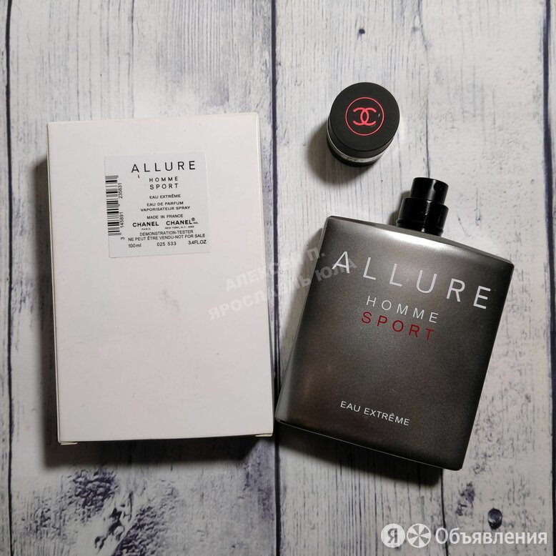 Chanel allure homme sport eau extreme распив по цене 2900₽ - Парфюмерия, фото 0