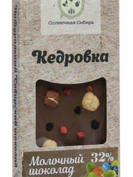 Продукты - Шоколад Молочный с Фундуком, Клубникой и…, 0