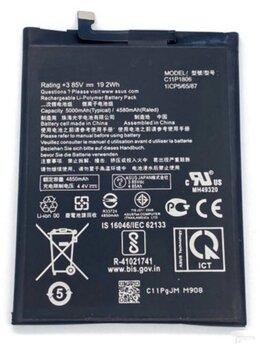 Аккумуляторы - Аккумулятор Asus ZenFone 6 ZS630KL C11P1806, 0