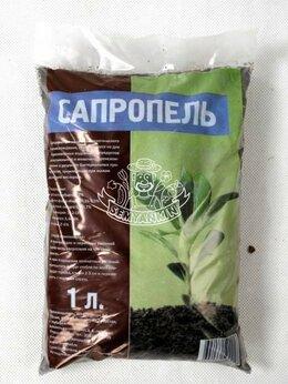 Аксессуары и средства для ухода за растениями - САПРОПЕЛЬ 1 л АРГ, 0