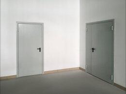 Входные двери - Противопожарные и технические двери, 0