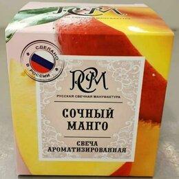 Декоративные свечи - Свечи ароматизированные (Россия), 0