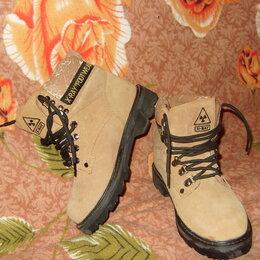 Ботинки - отличные ботинки, 0