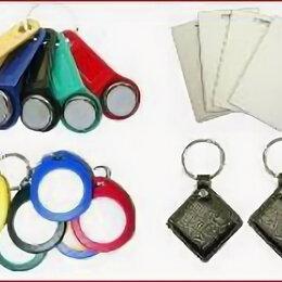Ключи и брелоки - Ключи для домофона, 0