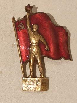 Жетоны, медали и значки - Знак Советской делегации на всемирной выставке в…, 0