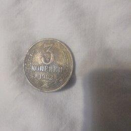 Монеты - Монеты юбилейные, 0