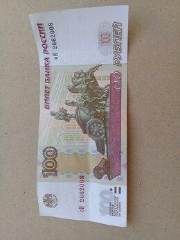 Банкноты - Купюры с датой рождения в номере, 0