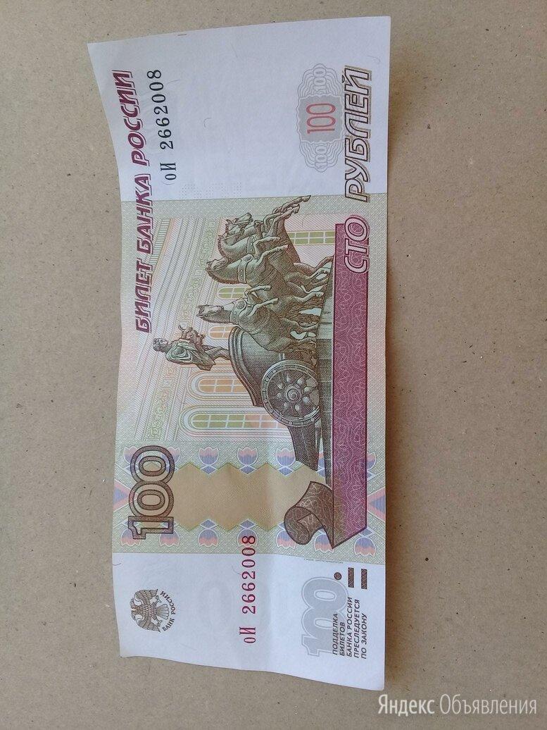 Купюры с датой рождения в номере по цене 500₽ - Банкноты, фото 0