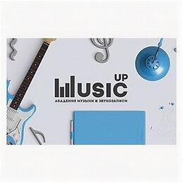 Подарочные сертификаты, карты, купоны - Music UP MA-Card Карта доступа к учебной платформе онлайн-академии Music UP MA-C, 0