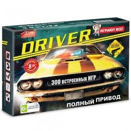 Игровые приставки - Игровая приставка Денди Driver 300-in-1+пистолет, 0