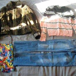 Куртки - Пакетом женская одежда 42-44, 0