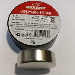 Магниты - Неодимовый магнит диск (30х10мм -21 Кг), 0