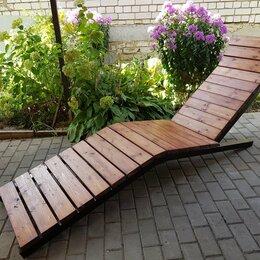 Лежаки и шезлонги - Шезлонг, парковая скамья, 0
