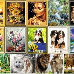 Картины, постеры, гобелены, панно - алмазная мозаика,картины по номерам,вышивка крестиком, 0