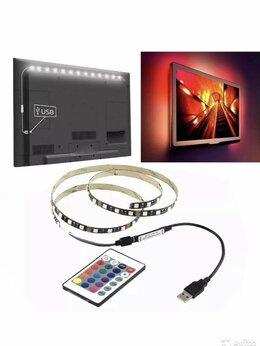 Светодиодные ленты - Лента светодиодная RGB гибкая 2м с пультом, 0