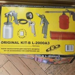 Аксессуары для пневмоинструмента - Набор для компрессора, краскораспылитель., 0