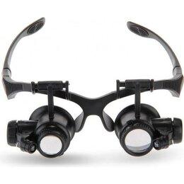 Лупы - Лупа очки 9892G1 (увеличение.10x, 20х, с…, 0