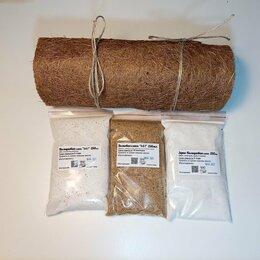 Прочие товары для животных - Комплект  для улиток Ахатина: Кокосовый мат 25*100 см и Три смеси (подкормки), 0