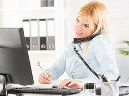 Ассистент - Ассистент менеджера по работе с клиентами, 0
