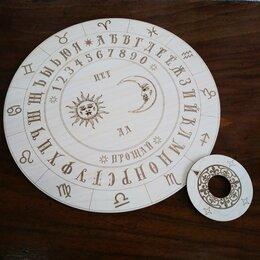 Товары для гадания и предсказания - Спиритическая доска, 0