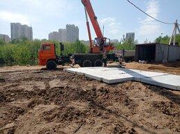 Железобетонные изделия - Дорожные плиты 3х1.75 м.  Самовывоз / Доставка /…, 0