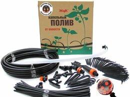 Капельный полив - Набор для капельного полива Жук 60 растений от…, 0