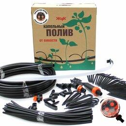 Капельный полив - Набор для капельного полива Жук 60 растений от емкости с таймером, 0