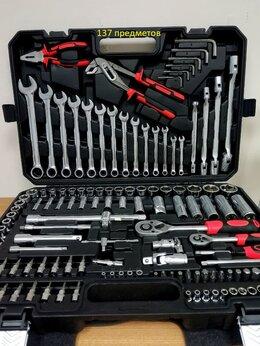Рожковые, накидные, комбинированные ключи - Набор инструментов, 0