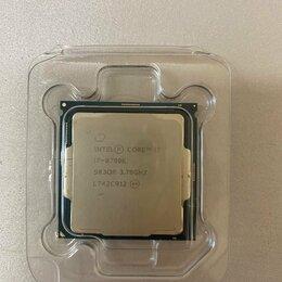 Процессоры (CPU) - Процессор Intel® Core™ i7-8700K 3,7GHz LGA1151 tray, 0