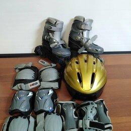 Роликовые коньки - Роликовые коньки RE Action 38р. (ролики, шлем, наколенники, нарукавники), 0