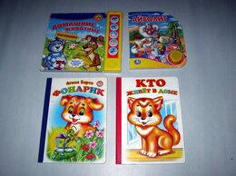 Детская литература - Пакетом развивающие книжки в твердых обложках., 0