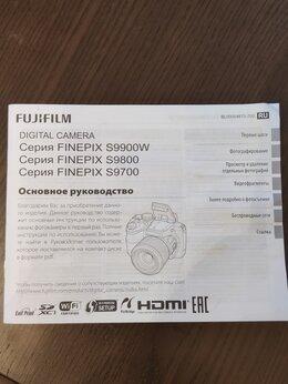 "Фотоаппараты - Фотоаппарат ""Fujifilm FinePix S9800"", 0"